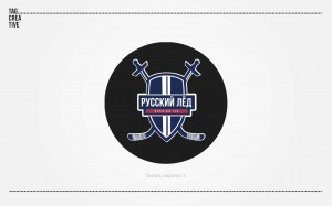 Логотип хоккейной команды  №10