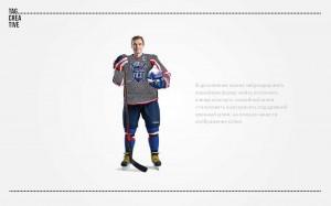 Логотип хоккейной команды  №9