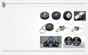 обзор логотипов хоккейных команд 2