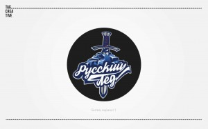 Логотип хоккейной команды  №17