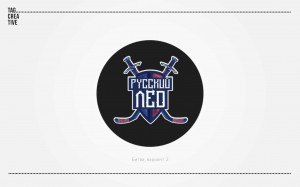 Логотип хоккейной команды  №12